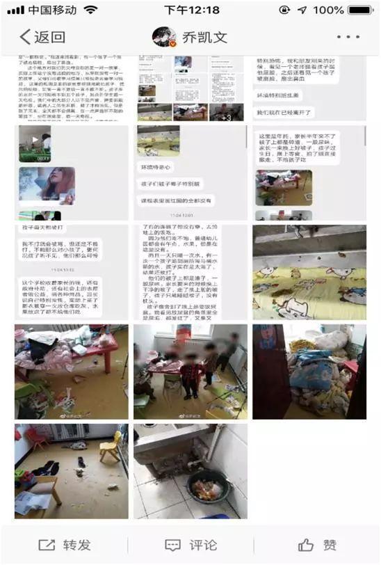 天下彩票娱乐平台 大连政协文史馆昨日开馆