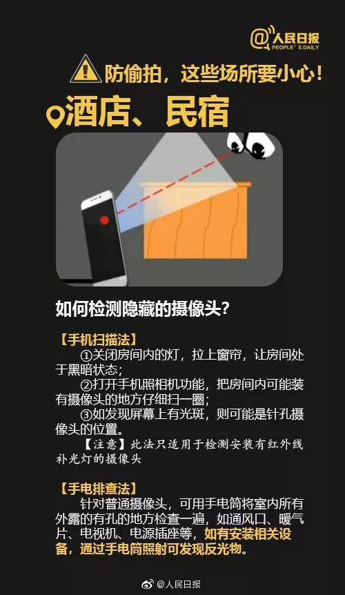 申博指定网址 党媒:美把高关税之镖射向中国 真正刺痛的是他们