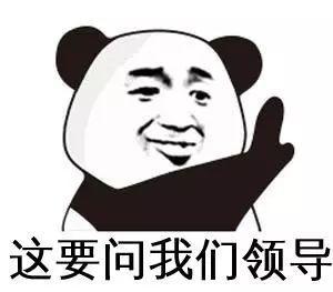 赌博游戏赢钱|盘点中国亚运会11名旗手,其中7名来自中国男篮,只有1位女旗手