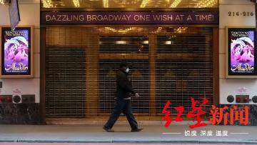 百老汇宣布今年都不会重开,近十万人面临失业
