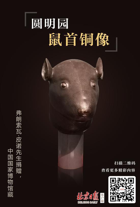 「中国竞彩模拟投注」环球时报:中美探索双赢难 走零和之路更难