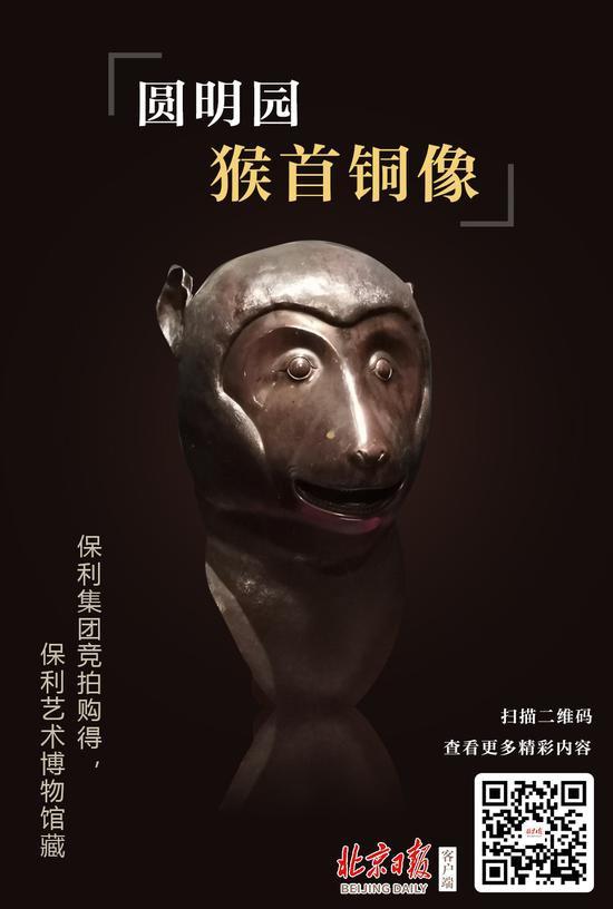 全讯网太阳,刘备为什么痛恨他这两个老先辈?