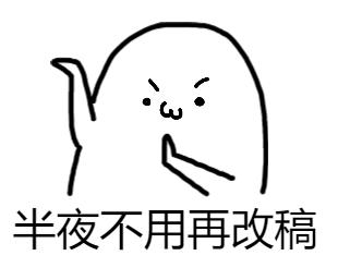 圆梦亚洲彩金 - 输球后崔龙洙出席发布会:从轮换看到积极一面 全力备战权健