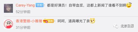 「豪彩登录平台」中国男足唯一的世界级强队,力克日本即将第7次问鼎亚洲冠军