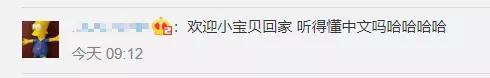 北京pk10注册送38元_这样搭配的煎饼您一定没试过,爽脆可口越嚼越香,做法超简单!