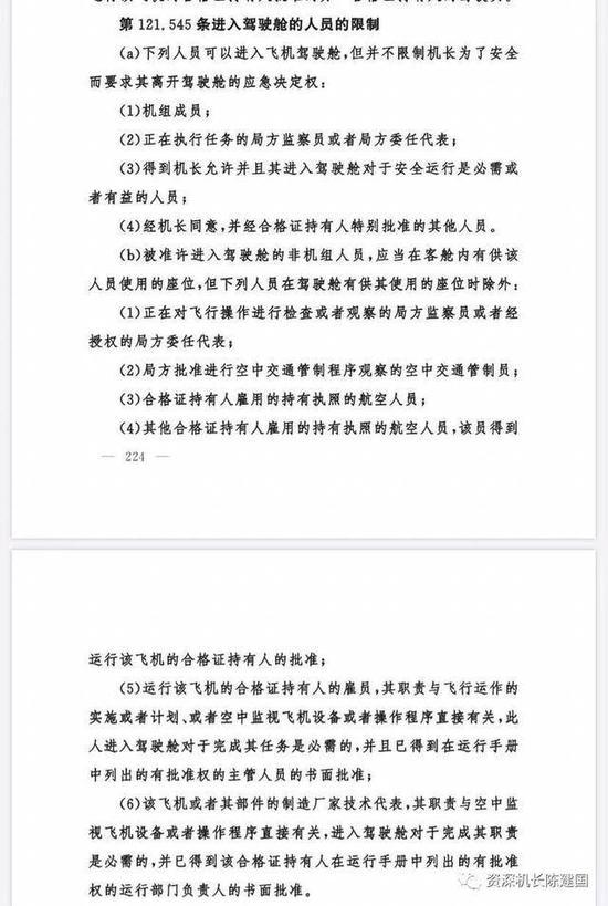 杏彩官网手机 - 美军战略轰炸机三巨头齐聚亚太,中国神州第一舰换装垂发重返南海