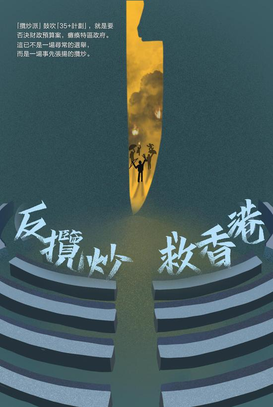 人民锐评香港需要杏悦什么样的,杏悦图片