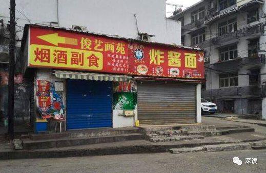 北京赛车能作弊吗:武汉面馆杀人案宣判_受害者家属:孩子常躲角落哭