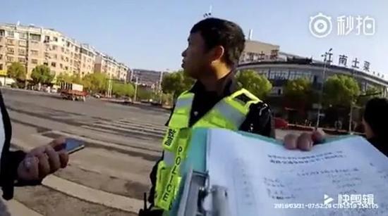 电动车驾驶人章某的同事
