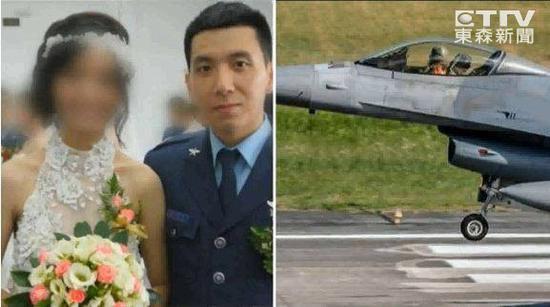 台军方证实:坠机F-16飞行员已死亡 暂停搜索