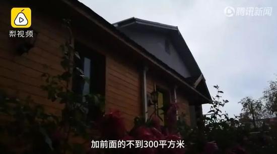 """两位老人将房子改造成""""豪宅"""""""