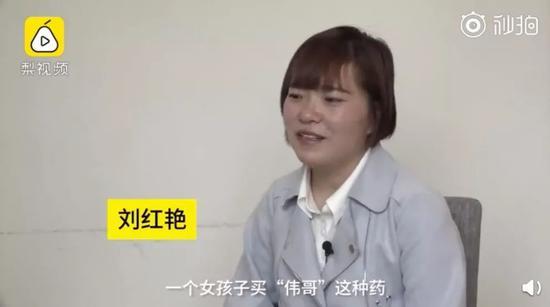 """據梨視頻報道,一位25歲女孩為活命服用""""偉哥""""10年"""