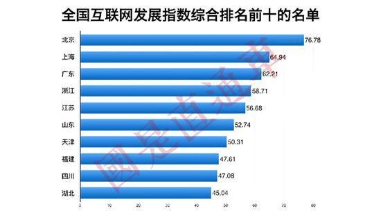 幸运网上娱乐平台高返水 - 日本大分县举行县民不加班日宣传活动 防止过劳死