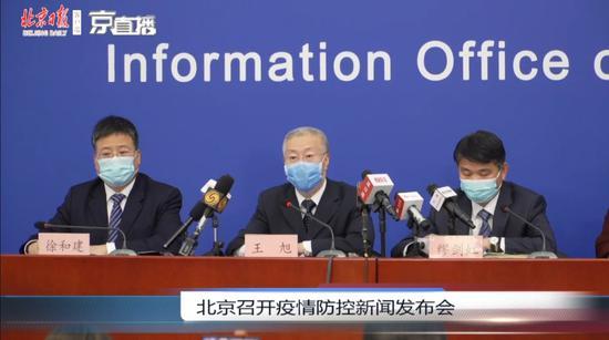 北京朝阳区:三点举措落实商务楼宇疫情赢咖2防控图片