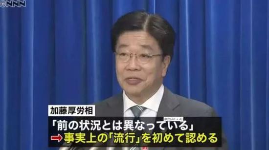 ▲加藤胜信在15日的消息公布会现场