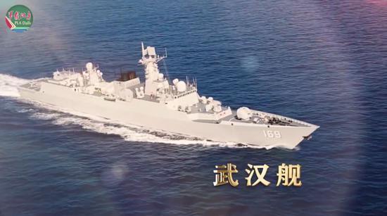 """海军九艘""""湖北籍""""舰艇集体出镜,场面燃爆!图片"""