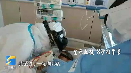 """齊魯視評:豪傑歸來 疫""""聲""""難忘圖片"""