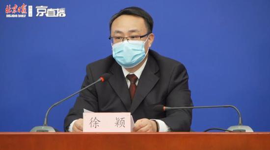 北京:房屋中介公司每个小区可报一人办临时出入证图片