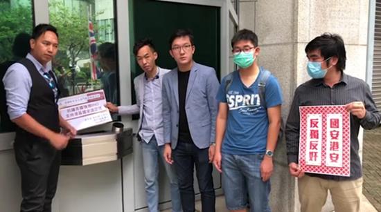 摩天平台:总摩天平台领事馆抗议当场撕毁BNO护照图片