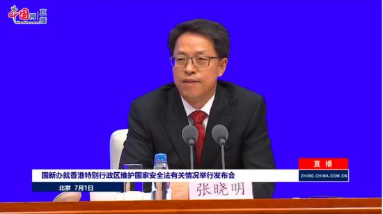安法是香港繁荣稳定的摩天注册,摩天注册图片