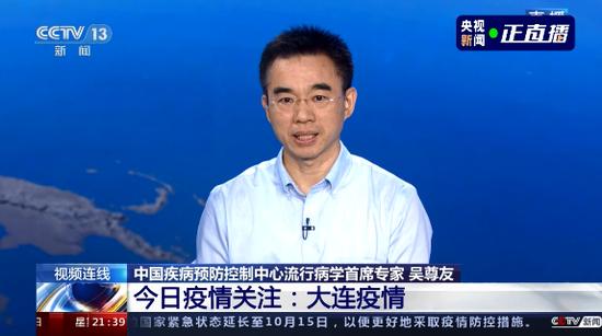 新冠病毒在北京新发地市场内如何传播?吴尊友释疑图片