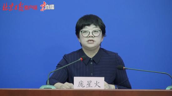 北京:境外回国人员尽量减少转机图片