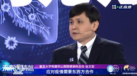 张文宏:50%新冠患者是从无症状感染者那感染的图片
