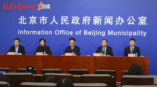 北京:全面开展与涉疫情酒店接触人员摸底排查图片
