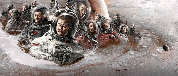 电影《流浪地球》海报。(视觉中国)