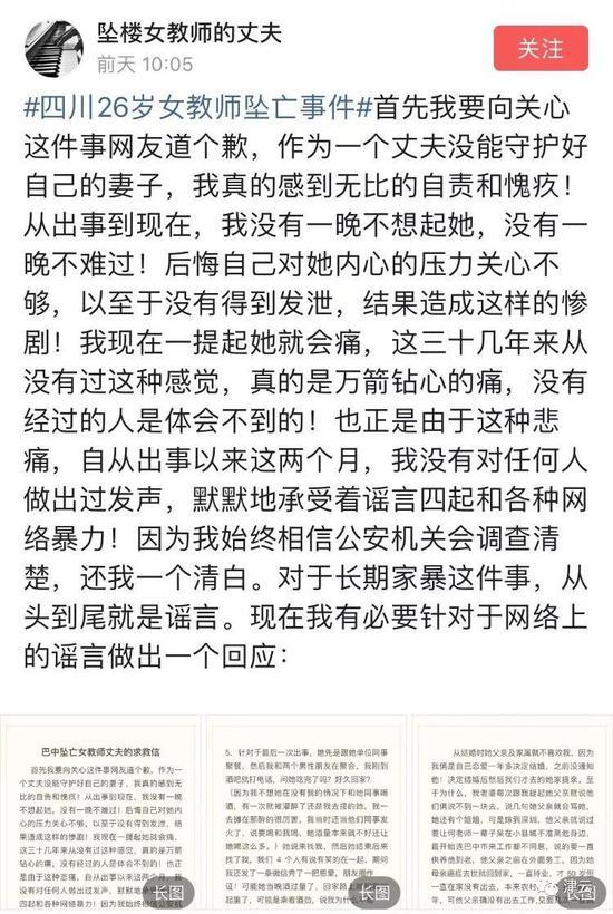 金麒麟娱乐场会员注册_防艾防毒在行动!新津32所中小学校配备禁毒辅导员