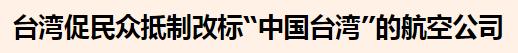 ▲FT中文网报道截图