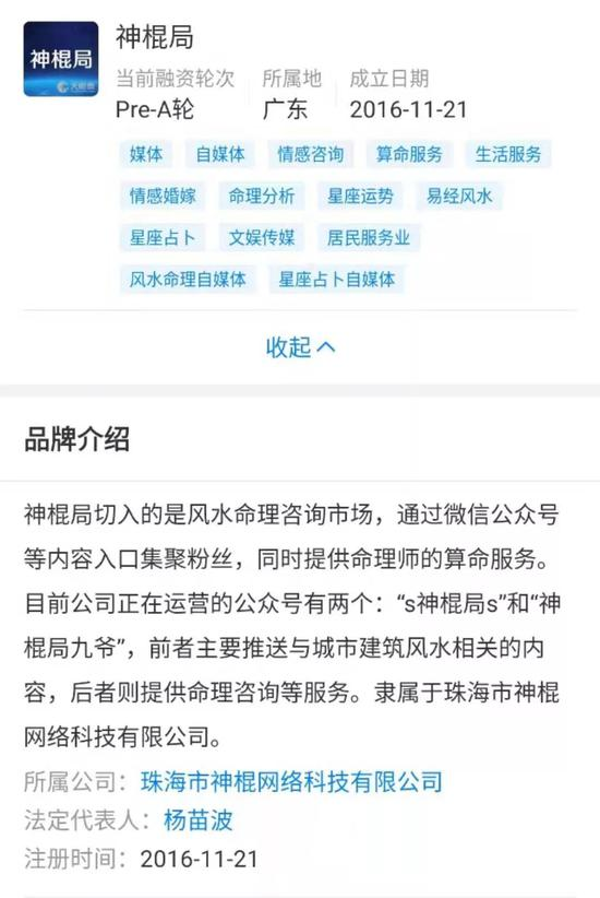 「菲娱国际娱乐信誉」预售18万起/年底上市 广汽本田皓影全球首发亮相