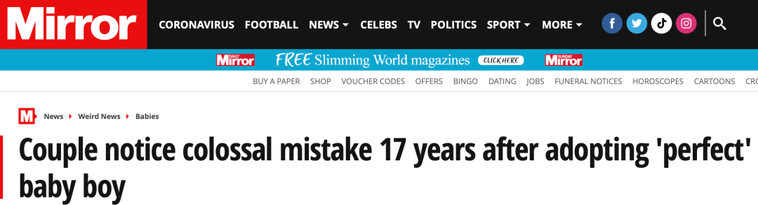 """养了17年的""""中国儿子"""",结果是韩国人…"""