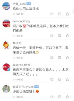 「首存1送彩金娱乐平台」从快递公司老板到群众演员,她说在杭州找到了幸福的味道