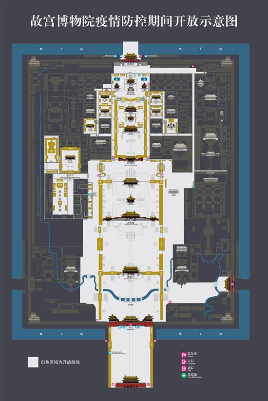 故宫博物院自5月1日起有序开放图片