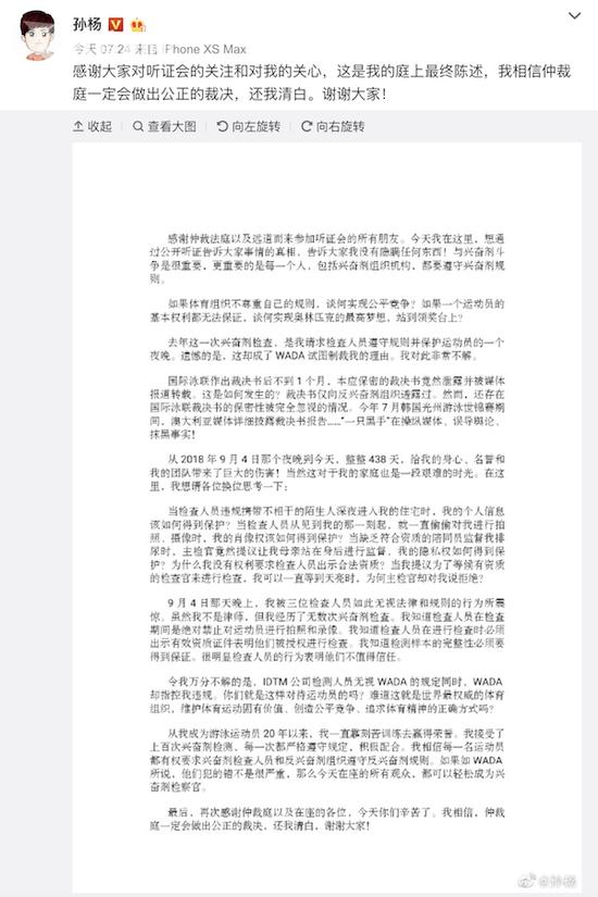 """富豪娱乐场真人 - 打击""""套路贷"""",上海近3月挽回损失4.35亿余元"""