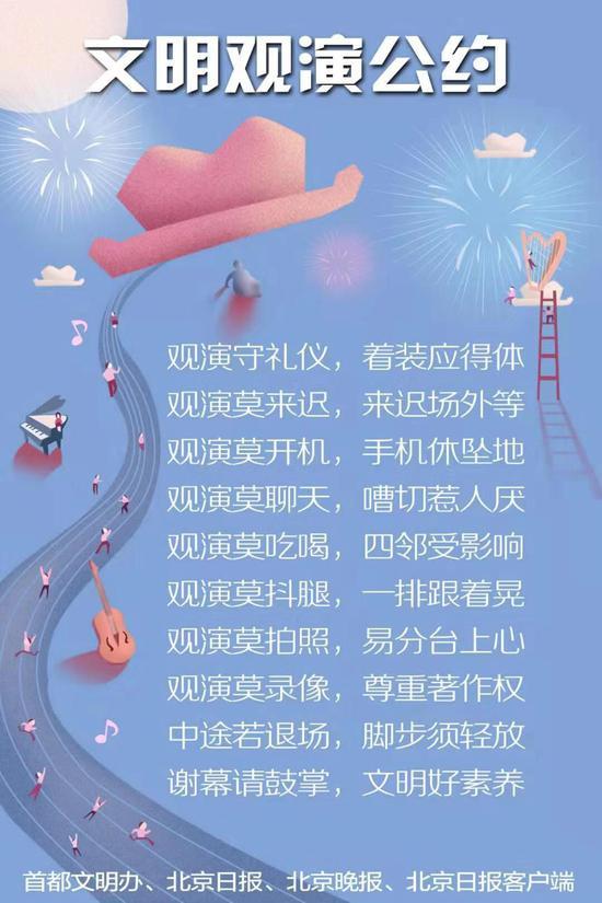 体育投注用什么app好·河南省新获批两家国家重点实验室,总数达到16家