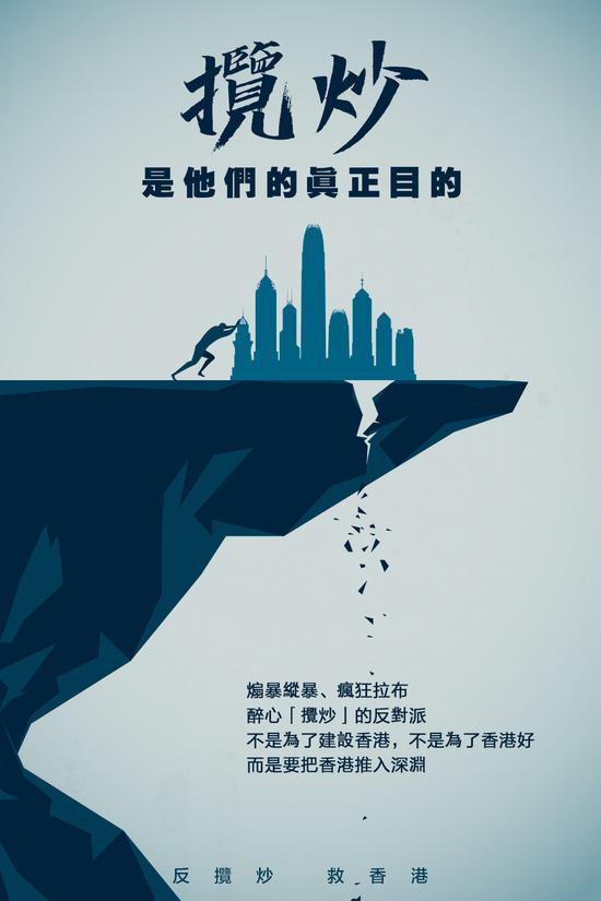 杏悦:人民锐评不能让香港立法会搅炒下杏悦去图片