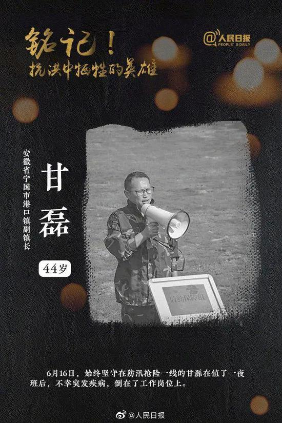 [天富官网开户]劳动天富官网开户奖章荣图片