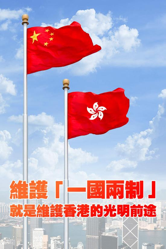 人民日报:谁真的在乎香港真的为香港好,一目了然图片