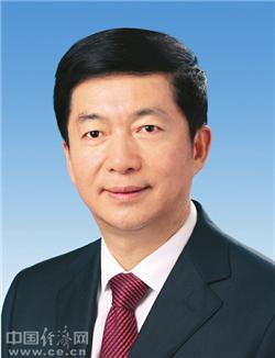 国务院任免国家工作人员:骆惠宁任香港中联办主任