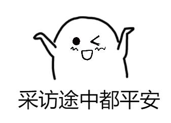 老虎机国际娱乐平台排行 - 暑运期间青藏集团公司共发送旅客384.6万人次