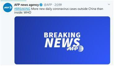 世卫组织:中国境外新增新冠肺炎病例超过中国境内图片
