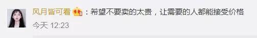 利记娱乐场怎么样|百间中学参与罢课?香港多间学校发声明揭批假名单