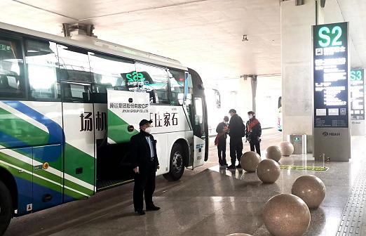 石家庄机场往返周边7个地市直通车4月1日起恢复运行图片