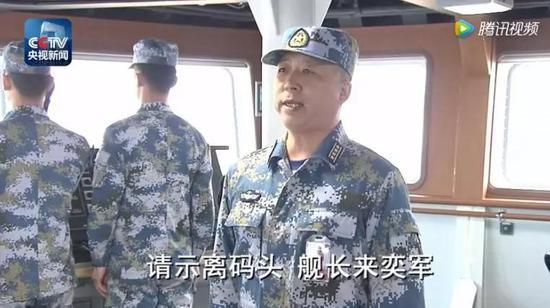 (图片起源:央视消息)