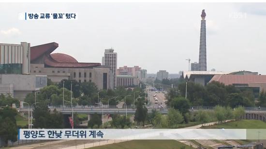 白天的平壤街头(韩国KBS)