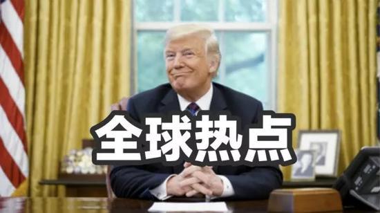新华社:特朗普威胁从WTO退群?是以退为进吧