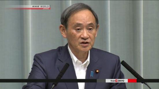 菅义伟(NHK报道截图)