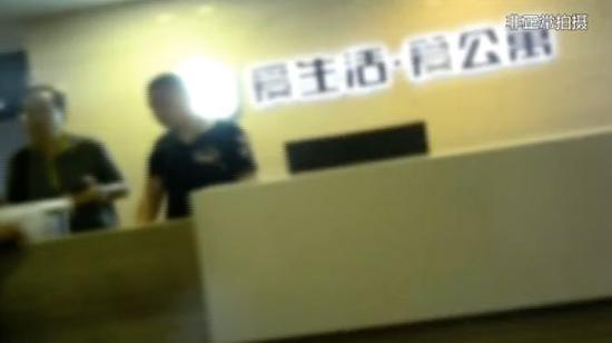 """△""""爱公寓""""上海分公司总部"""